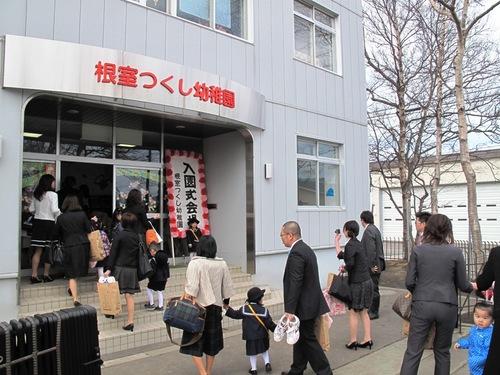 入園式 玄関前.jpg