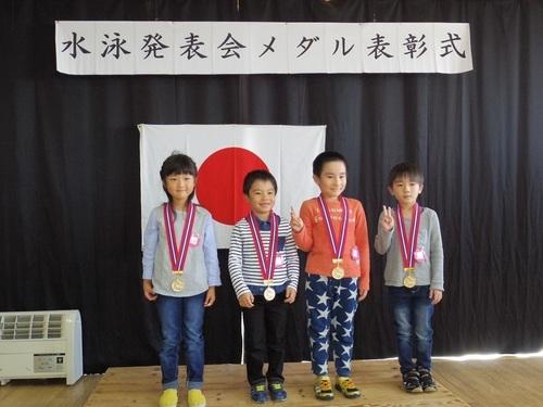 メダル4.jpg