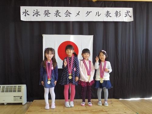 メダル5.jpg