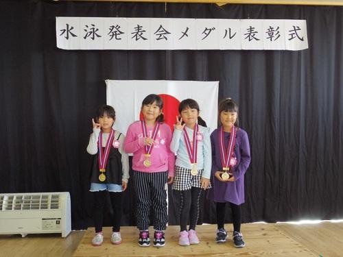 メダル6.jpg