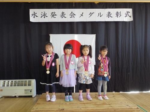メダル7.jpg