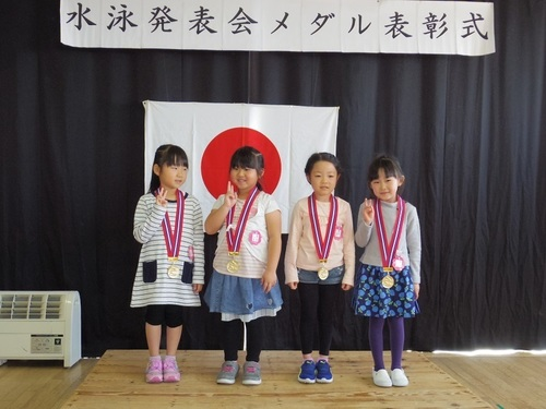 メダル8.jpg