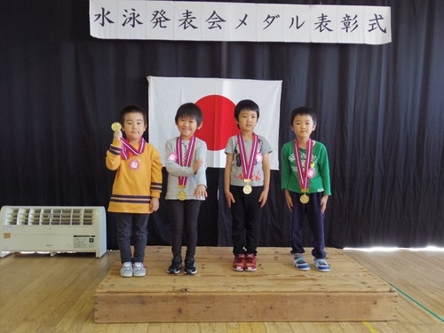 メダル1.jpg