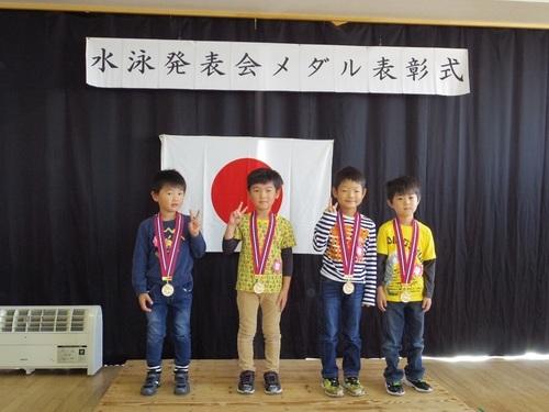 メダル3.jpg