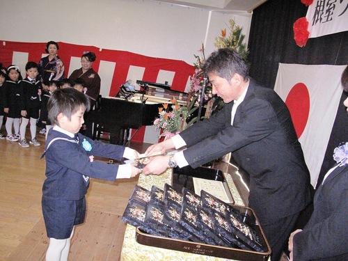 卒園式 皆勤賞.jpg