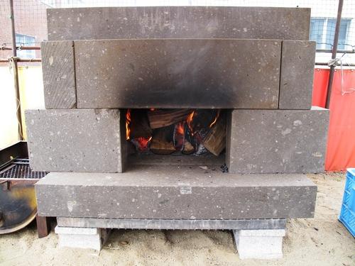 石窯 燃焼.jpg